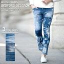 ショッピングストレッチ BUFFALO BOBS バッファローボブズ BEDFORD-DESTROY(ベッドフォード-デストロイ)ダメージ デニムパンツ スキニーパンツ