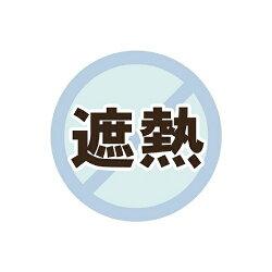 安心の日本製ユニチカサラクール洗えるレースカーテン100×133cm2枚組ホワイト透けにくいミラー遮熱UVカット