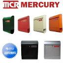 【送料無料】 MERCURY マーキュリー MCR Mail Box 郵便ポスト 鍵付き 郵便受け メールボックス C062 rich_オシャレ_レターボックス...