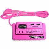 【送料無料】 MERCURY マーキュリー 延長コード C150 タップ ピンク 2m 4口コンセント 2口USBポート rich_オシャレ_家電_生活家電_おしゃれ_boy
