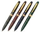 (名入れ 多機能ボールペン)高級筆記具/パイロット エグゼクト 3+1 多機能筆記具/9000/BKH-1000R/3色ボールペン+シャープペン//父の日/記念...