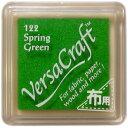 おなまえスタンプ【バーサクラフトS】布用スタンプパッドスプリンググリーン水性顔料インク