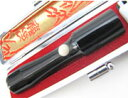 黒水牛・鋲付き・16.5mm【個人銀行印・銀行印】ケース付き送料無料