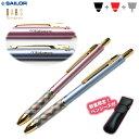 (名入れ 多機能ボールペン)ダックス 多機能筆記具 ペンシース付/3機能/ギフトBOX付き/DAK