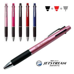 ボールペン ジェット ストリーム 三菱鉛筆