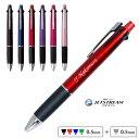 【ボールペン 名入れ】ジェットストリーム 4&1/0.5mm/多機能 ボールペン/名入れ ペン//三