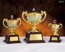 優勝カップ/天然石仕様/NX-8721B/275×120mm/名入れ無料/表彰/記念/大会/イベント/ゴルフ/ゲートボール/創立/退職/祝い/還暦/敬老