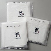 再入荷しました★人気商品★ふわふわハンカチ フレンチブルドッグ プチギフト フレンチブル刺繍