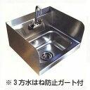18-8手洗いシンク[SH-100WK]