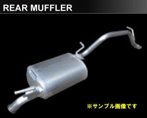 リヤマフラー 新品 純正タイプ エブリィ DA62V 純正品番 14300-65H61 14300-65H60 送料無料