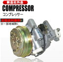 エアコンコンプレッサー 新品 kei HN12S 95200-76G01 送料無料
