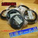 在庫セール品 ハブシールセット 1台分 新品 キャンター FB523 FB70A MI4100 MI4102 MI4152 送料無料