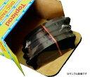 リア ブレーキパット 新品 レガシィ BE5 BL5 BE9 BLE BEE BES BH5 BH9 BHC BHE BP5 BPE TOPLEAD製 送料無料