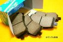 【SG5】フォレスター リヤ用ブレーキパット【MIYACO製 純正品番 26296FE050】