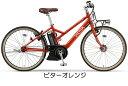 【電動自転車】YAMAHA(ヤマハ)PAS VIENTA5パス ヴィエンタ5