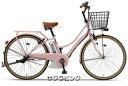 【特価セール品】【完全組み立て済み】【2017年モデル】【電動自転車】YAMAHA(ヤマハ)PAS Amiサクラピンク