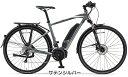 【地域限定販売】【完全組み立て済み】【電動自転車】【2018年モデル】YAMAHA(ヤマハ)YPJ-TC