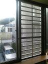 窓の転落防止窓柵マドモアセーフ。唯一、室内からはめ込めるサッシ型窓柵【はき出し窓用】