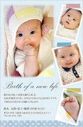 出産報告ハガキ(出産報告はがき・生まれましたハガキ)におすすめ☆おしゃれな写真入りデザインポストカード! BK034【30枚印刷】年賀状・暑中見舞いにも