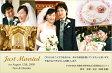 結婚報告はがき(結婚報告ハガキ) おしゃれな写真入りデザインポストカード! WK006【30枚印刷】年賀状・暑中見舞いにも