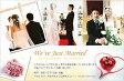 結婚報告はがき(結婚報告ハガキ) おしゃれな写真入りデザインポストカード! WK024【30枚印刷】年賀状・暑中見舞いにも