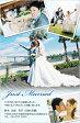 結婚報告はがき(結婚報告ハガキ) おしゃれな写真入りデザインポストカード! WK030【30枚印刷】年賀状・暑中見舞いにも