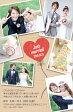 結婚報告はがき(結婚報告ハガキ) おしゃれな写真入りデザインポストカード! WK036【30枚印刷】年賀状・暑中見舞いにも