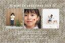 寒中見舞いはがき★おしゃれな写真入りデザインポストカード制作! KK007【30枚印刷】結婚・出産・引っ越し報告を兼ねても★