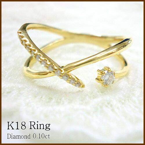 ダイヤモンド K18 リング 0.10ct クロス PG WG 自分へのご褒美 プレゼント 記念日