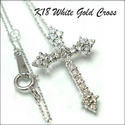 十字架 クロス ペンダント ダイヤモンド0.5ct 誕生石 天然ダイヤ ネックレス K18 ホワイトゴールド K18WG 【送料無料】 K18WG クロス 十字架 ペンダント