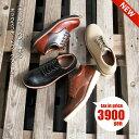 セール価格 オックスフォード ワークブーツ ローカット プレーン 軽量 合成皮革 お手入れ簡単ワークブーツ 靴 メンズ アメカジ カジュアル きれいめ おしゃれ 男らしい シンプル ベーシック デイリーユース ストリート