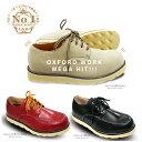 メンズ/ブーツ/オックスフォード/ローカット/モカシン/プレーン/初めてのワークブーツ購入の方にもおすすめお手頃な価格とお手入れしやすい素材GB-3129/GB3138/25-27cm/合成皮革/ワークブーツ/靴10P09Jan16