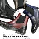 レインブーツ サイドゴア レディース 防水 ウィングチップ 長靴 雨靴 おしゃれ レインシューズ
