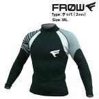 【超SALE】L/Sタッパ2mmゼブラML●ウェットスーツ FROW サーフィン 送料無料【希望小売価格の68%OFF】