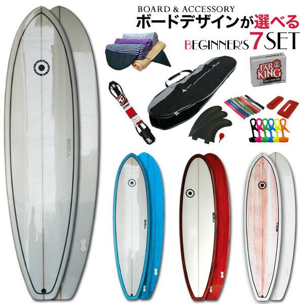 ◆激得◆ファンボード6'8 選べるボードの初心者セット●サーフボード【SCELL】 サーフ…...:bulls-surf:10131272