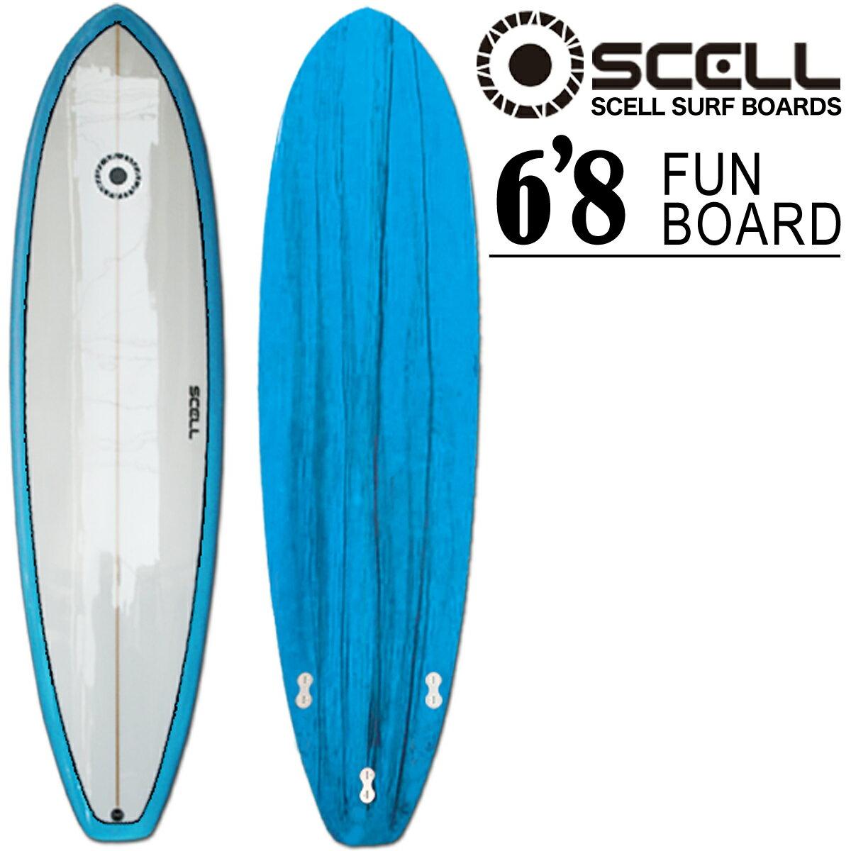 ▼激得▼ファンボード6'8 青●サーフボード【SCELL】 サーフィン【希望小売価格の63…...:bulls-surf:10000019