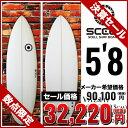 ◆激得◆ミニボード 5'8 WH●MINI58 サーフボード...