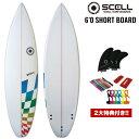 ショートボード サーフボード 虹 レインボー 6'0 CK SCELL サーフィン 初心者から上級者まで 基本送料無料