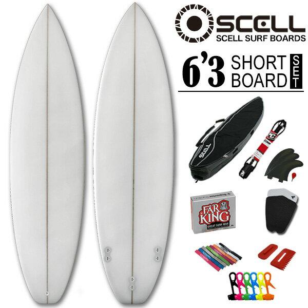◆激得◆ショートボード6'3 クリアセット●サーフボード【SCELL】 サーフィン 初心者…...:bulls-surf:10053544