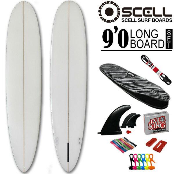 ◆激得◆ロングボード9'0 クリアセット●サーフボード【SCELL】 サーフィン 初心者7…...:bulls-surf:10062605