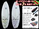 ◆激得◆ショートボード6'3 選べるボードの初心者セット 第4弾●サーフボード【SCELL】 サーフィン 初心者7点SET ステップアップモデル