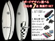 ◆激得◆ショートボード6'3 選べるボードの初心者セット●サーフボード【SCELL】 サーフィン 初心者7点SET ステップアップモデル