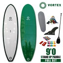 スタンドアップパドルボード9f 緑●フルセット【VORTEX】 SUP パドルサーフィン【希望小売価格の54%OFF】