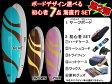 ◆激得◆ファンボード6'8 選べるボードの初心者セット GLT●サーフボード【SCELL】 サーフィン 初心者7点SET第2弾! ステップアップモデル