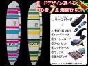 ◆激得◆ロングボード9'0 初心者セット 第4弾 MB●サーフボード【SCELL】 サーフィン 初