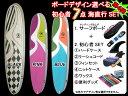 ◆激得◆ロングボード9'0 初心者セット 第4弾 TC●サーフボード【SCELL】 サーフィン 初心者7点SET ステップアップモデル