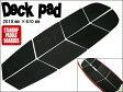 8Pデッキパッド SUP&ロング用●スタンドアップパドルボード デッキグリップ