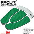 4Pデッキパッド緑●サーフボード【FROW】サーフィン【希望小売価格の45%OFF】