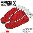 4Pデッキパッド赤●サーフボード【FROW】サーフィン【希望小売価格の44%OFF】