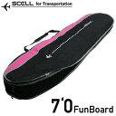 激SALE ハードケース7'0 ピンク ファンボードSCELL サーフィン 希望小売価格の50%OFF